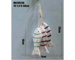 Декоративные деревянные рыбы 16 см (комплект 3шт) цвет COlor