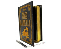 "Книга шкатулка ""Капитал"""