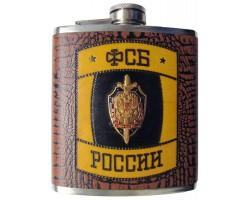 Оригинальная фляжка «ФСБ России»