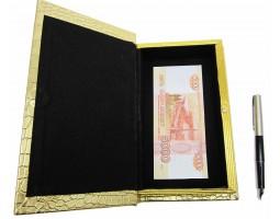 """Шкатулка для денег в виде книги """"Совет да любовь"""""""""""