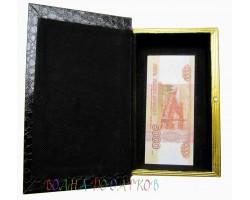 """Книга шкатулка для денег """"Будь богатым, будь счастливым"""""""