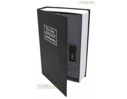 Книга сейф с кодовым замком The new english dictionary Black| 18см
