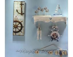Картина морская Штурвал и якорь, 60см, дерево
