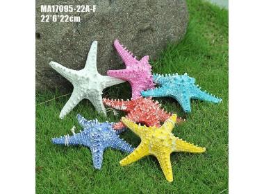Декоративная Морская звезда 22 см комплект 6шт