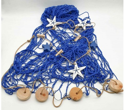 морская Сеть декоративная 2х1м поплавки, звезды, синий цвет.