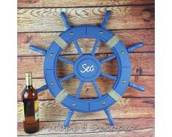 Штурвал деревянный SEA 62 см, дерево, синий