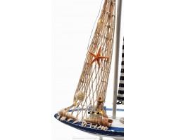 Яхта 42 см, подсветка