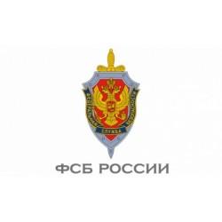 ФСБ / Чекистам