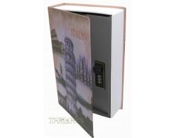 Книга сейф с кодовым замком ITALY| 18см